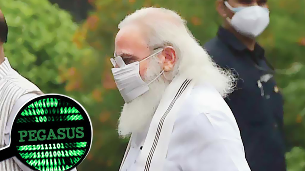 பெகாசஸ் : 'ஜனநாயகக்' கட்டமைப்பை உளவு பார்க்கும் இந்து ராஷ்டிரம் !!