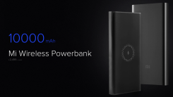 Xiaomi launches its first wireless Power Bank in India priced at INR 2,499