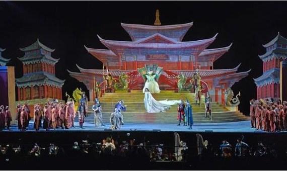 64° Festival Puccini - Biglietti