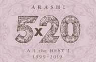 Arashi y su recopilatorio '5x20 All the best !! 1999-2019' segundo álbum este año que vende más de 1 millón de copias en una semana