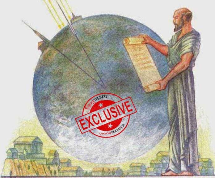এক গ্রন্থাগারিক প্রথম পৃথিবীর পরিধি পরিমাপ করেছিলেন
