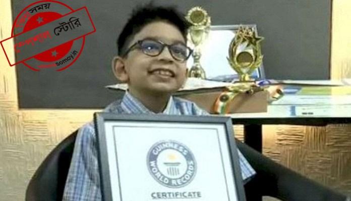 মাত্র ছ বছর বয়সেই কনিষ্ঠতম প্রোগ্রামার হিসেবে গিনেসবুকে জায়গা করে নিল এই ভারতীয়
