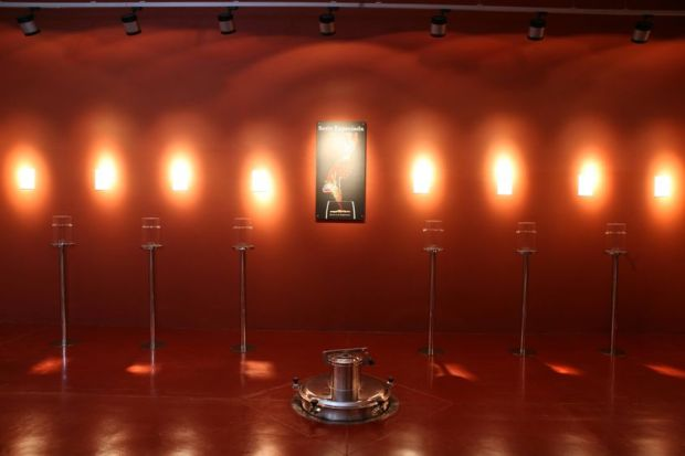 Sala de los Aromas