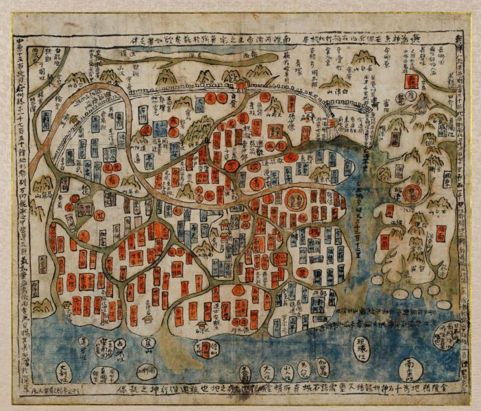 Korean Manuscript Map of China and   Anonymous  Japan   Korea     Japan   Korea   Anonymous    Korean Manuscript Map of China and Korea