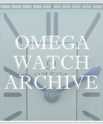 Omega Watch Archive
