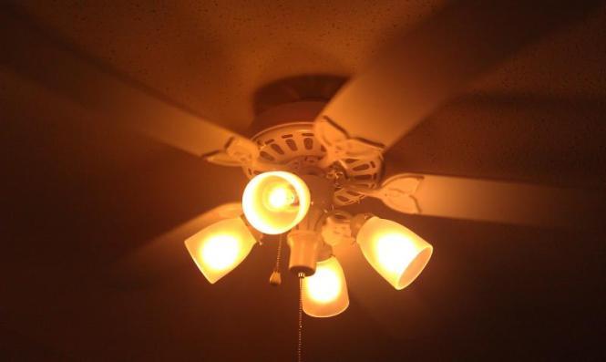 Broan Ceiling Fans