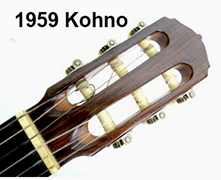1959 Kohno