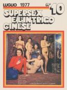 Supersex El'Intrigo Cinese n. 10 (b/w, 7-1977)