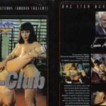 Palestra Attrezzi per Signora [ITA] [HQ] (The Gym Club) – (1995) [Download & Watch]