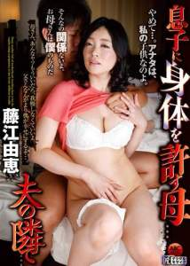 Japanese Milf and Guy at Home Alone: OKSN-182 JAV