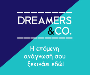 Dreamers & Co.