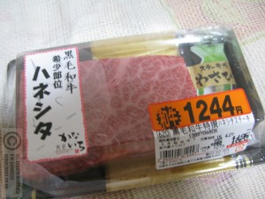 Wagyu steak. If it's leaner than this, it's not wagyu.