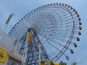 Ferris wheel near the aquarium