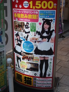 Advert for a maid café in Nipponbashi