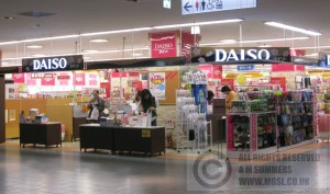 Daiso - what Woolworths could have been