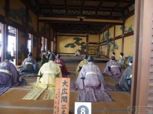 Inside Nijo Castle