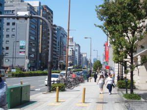 Osaka, near the hotel
