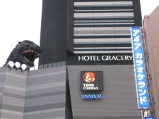 The Gracery Hotel's most famous guest