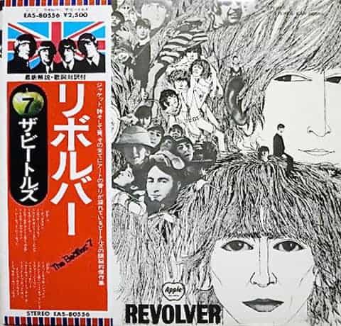 Beatles, The - Revolver LP