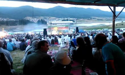 Продължава двудневният събор в най-новата община Сърница