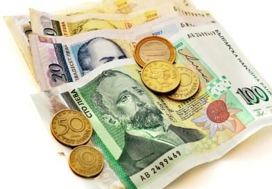 Ограничават плащанията в брой до 5000 лева от това лято, 1000 лева от 2019