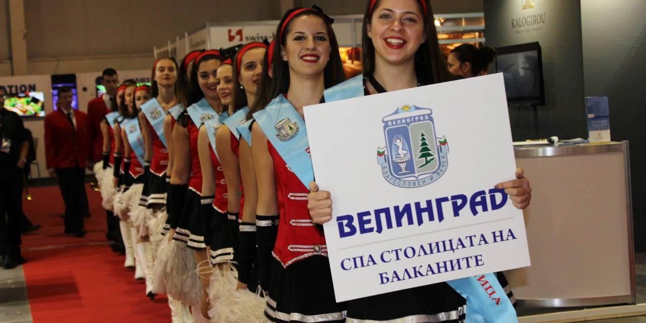 Магическата вода бори заболявания-бичове за хората! Вижте къде в България има лечебни извори!