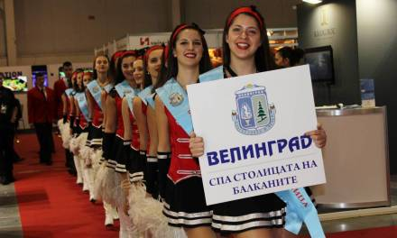 Велинград иска 3 милиона от държавата