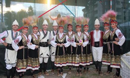 Ансамбъл Българе във втория ден от Велинградски празници на културата 2018