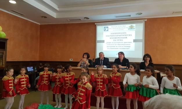 Велинград е домакин на тридневна национална научно- практическа конференция в областта на образованието