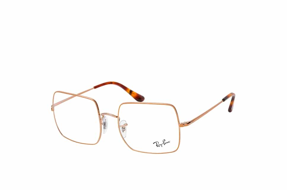 Lunette Ray-Ban RX 1971V SQUARE 2943