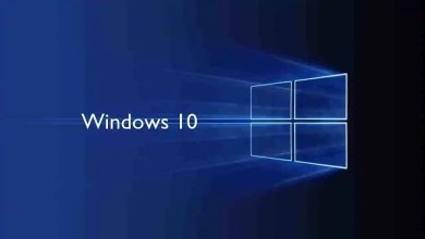 clé-dactivation-windows-1087