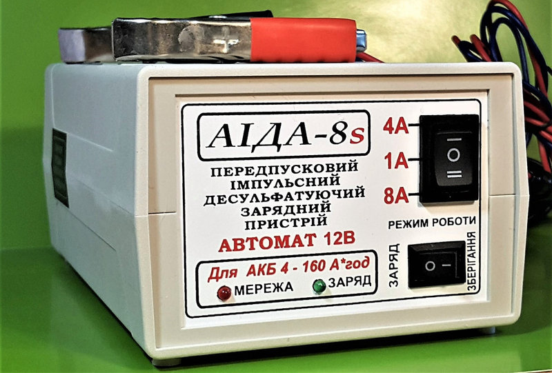 Аіда-8S. Автомобільний зарядний пристрій.