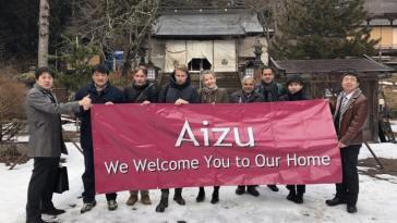 Aizu Fam Trip