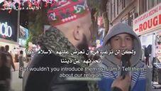 """Unge tyrkere: """"Folk, der ikke tror på Allah, er ikke mennesker. De er dyr."""""""
