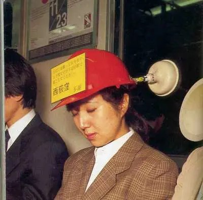 inventos entretenidos japoneses (6)