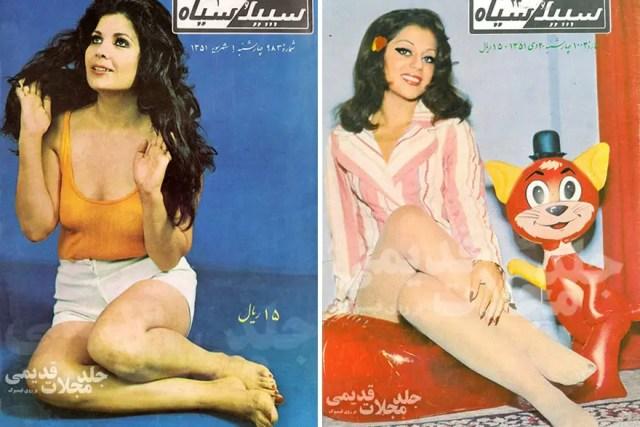 mujeres-de-iran-en-los-setenta15
