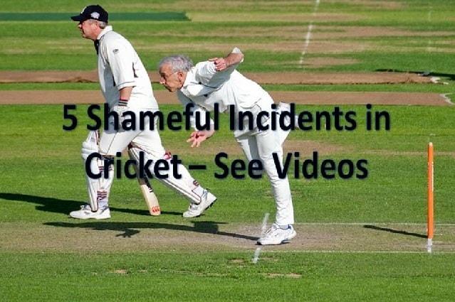 5 Most Shameful Incidents in Cricket - Videos