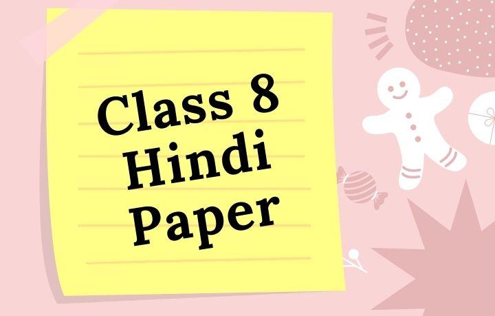 Class 8 Hindi Paper
