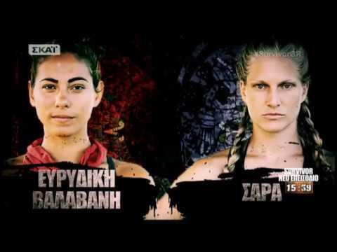 Survivor Greece | Επεισόδιο 43 (23/04/2017)