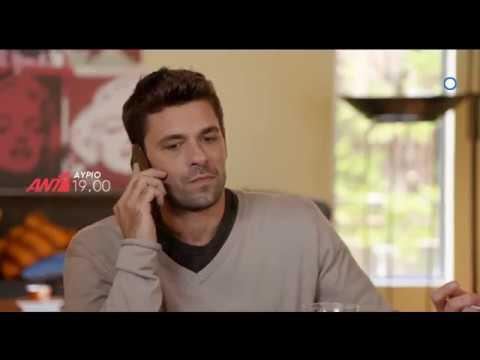Παρθένα Ζωή – Επεισόδιο 42 (trailer)