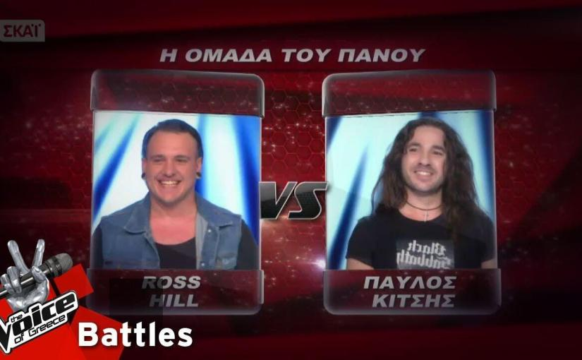 Ross Hill vs Παύλος Κίτσης – Chop suey | 2o Battle | The Voice of Greece