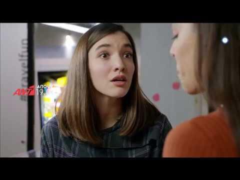 Παρθένα Ζωή – Επεισόδιο 112 (trailer)