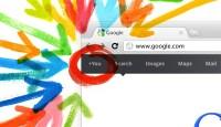 Google Plus Entrance Page