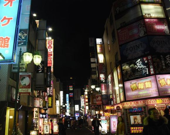 Konniçiva Tokyo!