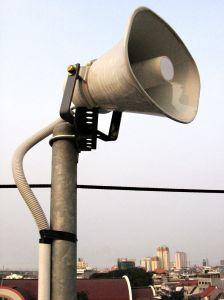 megaphone.jpg