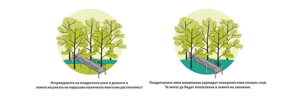 Решение за логозната част на парка