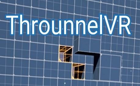 ThrounnelVR (Oculus Rift)