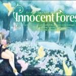FullDive novel: Innocent Forest (Gear VR)