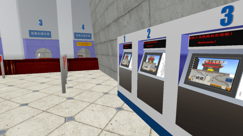 monash-chinese-island-railway-station-ticket-machines_001