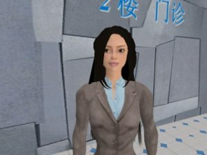 Ying our NPC avatar-chatbot nurse receptionist